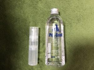 bottle picture